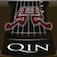 古琴 Guqin - Ancient Chinese Zither