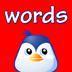 Ace Writer - Dolch Sight Words HD