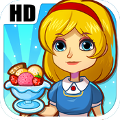 Lisa's Cafe HD icon