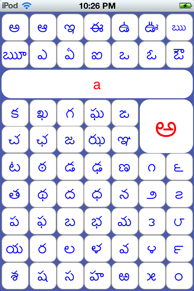 how to learn hindi quickly through tamil app