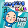 SingSing Kids HD Free - Kid&#039;s Song