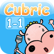 Cubric English 1-1 : Sentence Building Tool for Kids icon