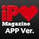 iPMagazineアプリ