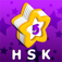 Vocab List - HSK Level 5 - Study for HSK exams with PinyinTutor.com