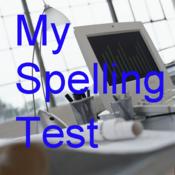 我的拼写技能测试免费版 MySpellingTest Free