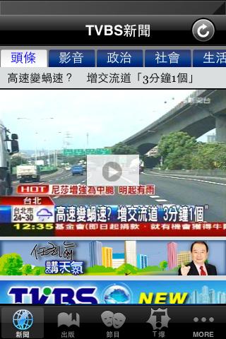 TVBS-NEWS by TVBS