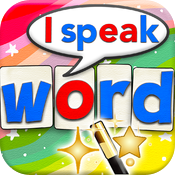 Word Wizard - Talking Movable Alphabet & Spelling Tests for Kids icon