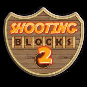 击毁箱子2 Shooting Blocks 2