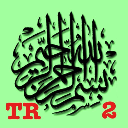 Kur'an-ı Hakim Türkçe Açıklamalı Meali - Sesli ( Tüm Sureler )