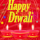 Happy Diwali Greetings Card. Send Diwali Wishes Greeting Cards on Festival of Lights. Custom Diwali Cards!