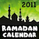 Canada Ramadan Calendar ( Islam Quran Hadith - Ramzan Islamic Apps )