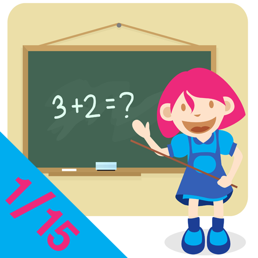 Fun With Numbers - Simple Addition Educational Game