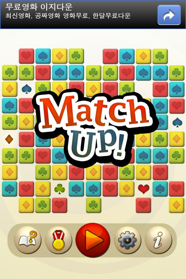 Dating match up games