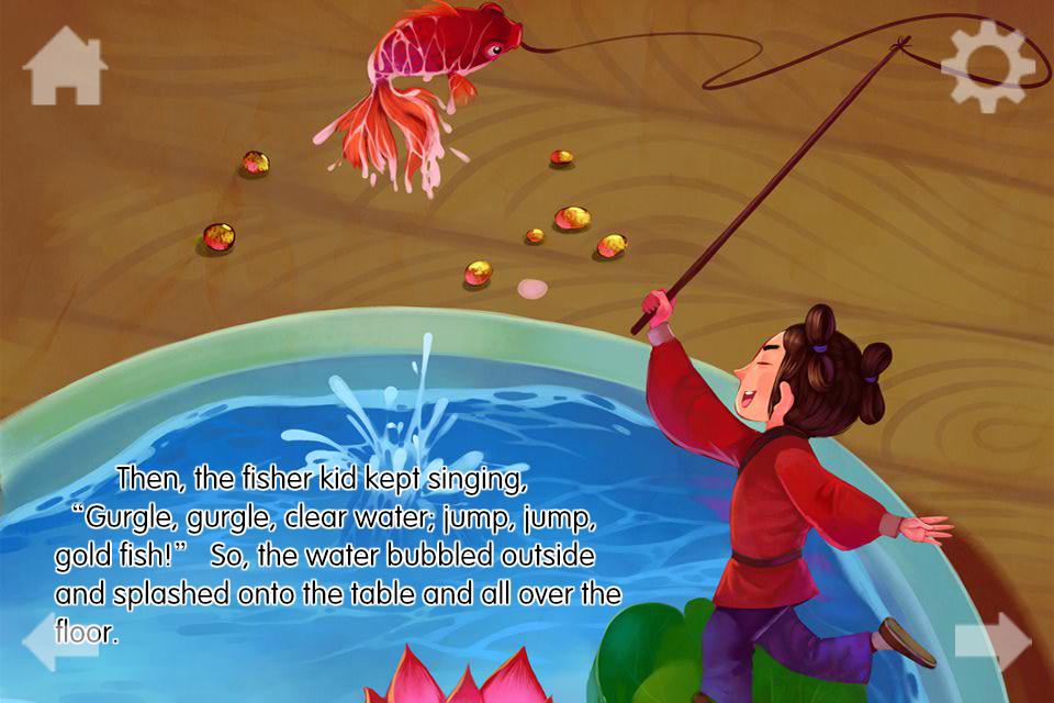 yoyo books -渔童iphone版