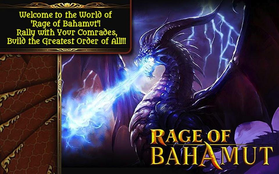 Free Rage of Bahamut iPhone Game
