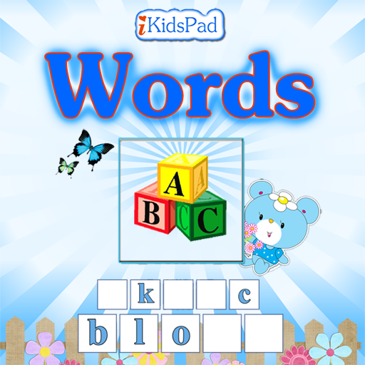 Free kids scramble word game