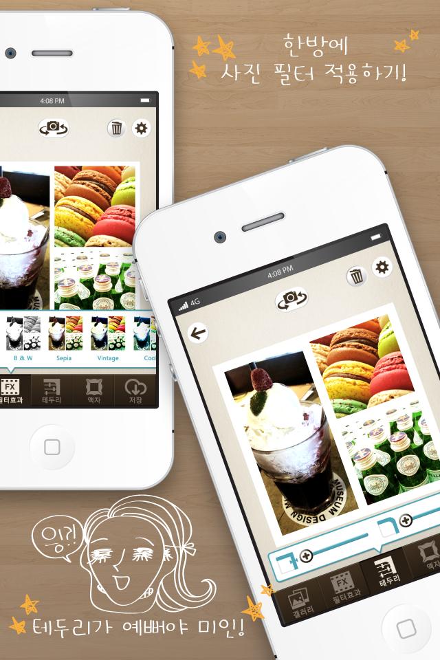 Как сделать несколько фотографий в одной для айфона