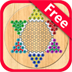 Chinese Checkers Final HD Free