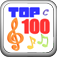 Top100Music - View the most popular music in iTunes Store