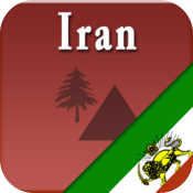 Beautiful Iran icon