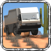Alpine Crawler Desert icon