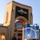 Universal Studios Florida InPark Assistant