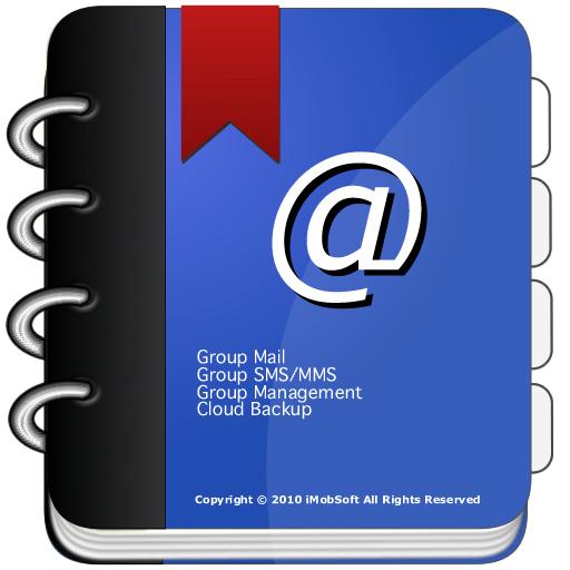 連絡先のグループ管理,グループメール,グループSMS,グループMMS,バックアップ,リストア  GContact Lite