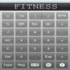 Fitness Calculator