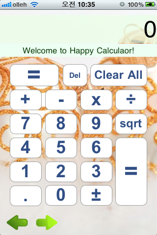 Calculator simple