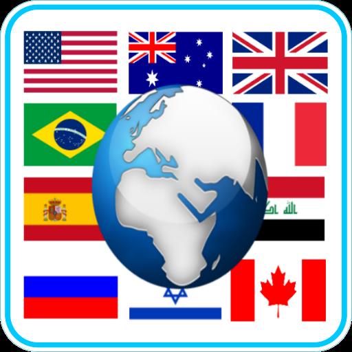 דגלים ומדינות