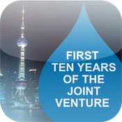 Shanghai Pudong Veolia Water  celebrating first 10 years of the Joint Venture icon