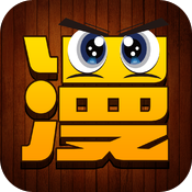 ComicWood icon