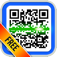 QR Code Scanner. free