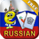 Russian Baby Flash Cards - Kids learn to speak Russian quick with flashcards