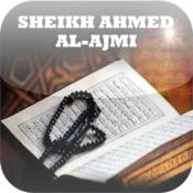 Holy Quran Recitation by Sheikh Ahmed Al-Ajmi icon