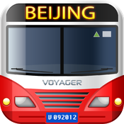 vTransit - Beijing public transit search icon