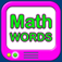 Abby Math Word Problems - Multiplication & Division