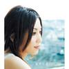 夏待ち/ROUND TABLE featuring Ninoジャケット画像