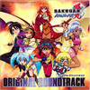 Bakugan Battle Brawlers (Original Sound Track)