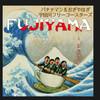 宇田川フリーコースターズ童謡集「みなさんのうた」ジャケット画像