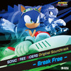 Free (Crush 40 Version) - Sonic Free Riders