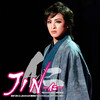 雪組 大劇場「JIN-仁-」