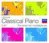 決定版!ピアノ・クラシックジャケット画像