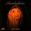 Nooshafarin free download