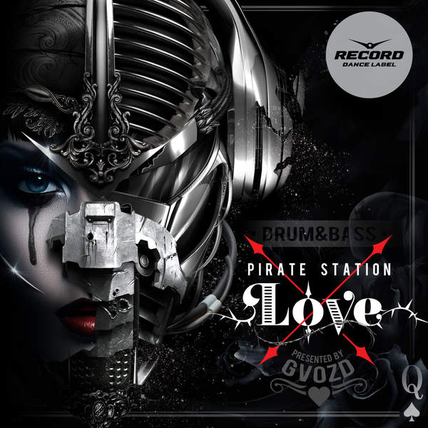Various Artists – Pirate Station Love (2015) [iTunes Plus AAC M4A]