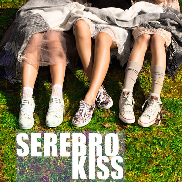 SEREBRO - Kiss - Single (2015) [iTunes Plus AAC M4A]