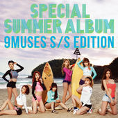 9MUSES – 9MUSES S/S EDITION [iTunes Plus AAC M4A] (2015)
