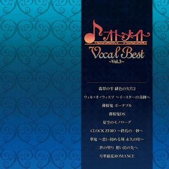 オトメイト Vocal Best ~Vol. 3~ – V.A.