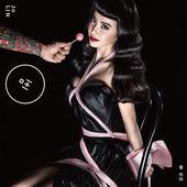 Jolin Tsai – Play [iTunes Plus AAC M4A] (2014)