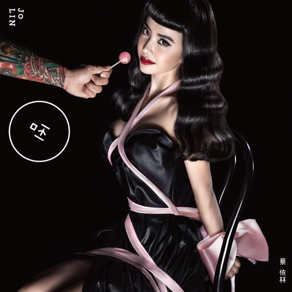 Jolin Tsai – Play (2014) [iTunes Plus AAC M4A]